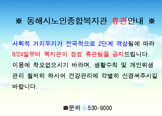 186974c9ab718d23cc73459ad4c1c12d_1598229120_3146.png