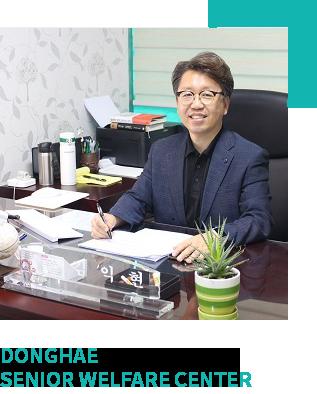 관장 김익현